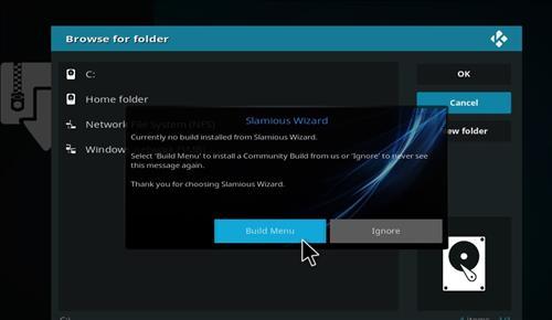 How to Install Slamious Kodi Build with Screenshots step 16