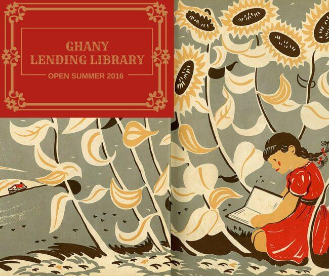 Ghany Lending Library