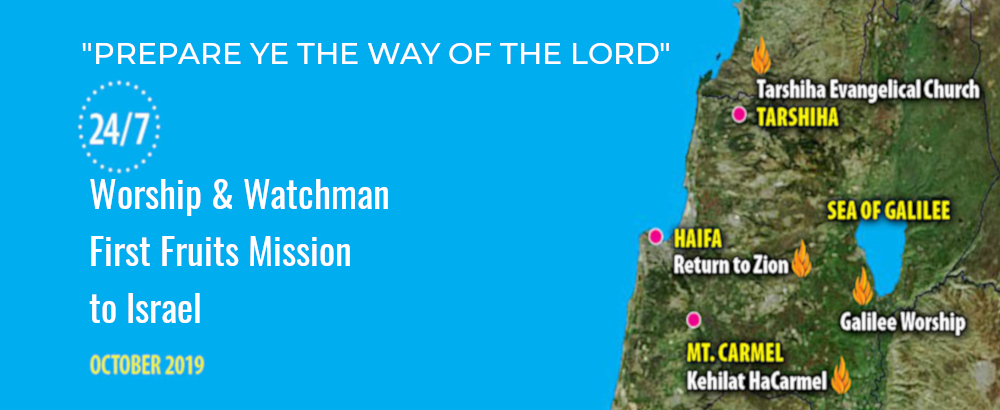 worship-and-watchman-mission