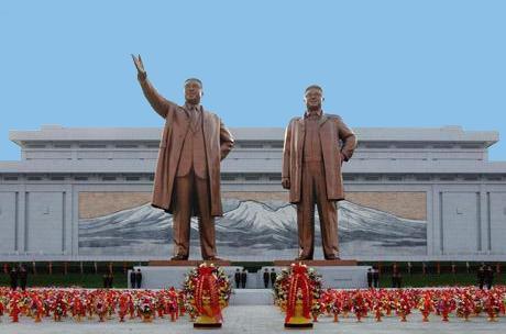 Genocidas norcoreanos
