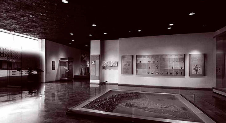 Foto: Museo Nacional de Antropología