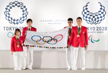 Foto: Comité Olímpico Internacional