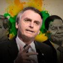 Brasiliana, um cenário – Luiz Otavio Cavalcanti