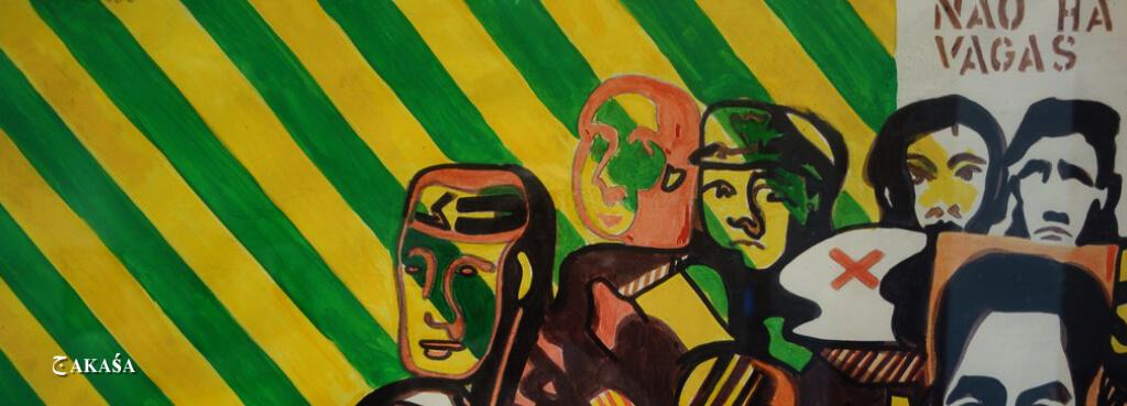 Não há vagas (1965) by Rubens Gerchman