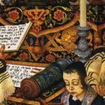 Página de diário de Rosh Hashaná