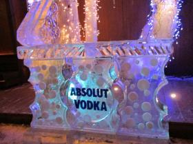 6 foot bar with logo