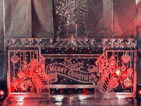 Merry Christmas Bar '19