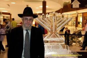 Menorah Small with Rabi Levi
