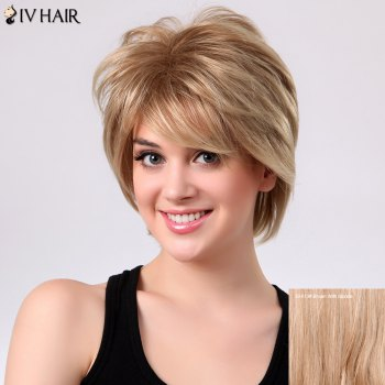 Shaggy Short Layered Side Bang Straight Siv Human Hair Wig