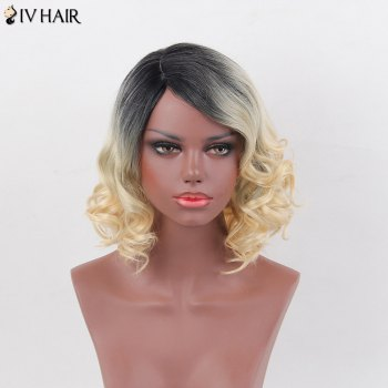 Siv Hair Side Part Curly Short Bob Human Hair Wig