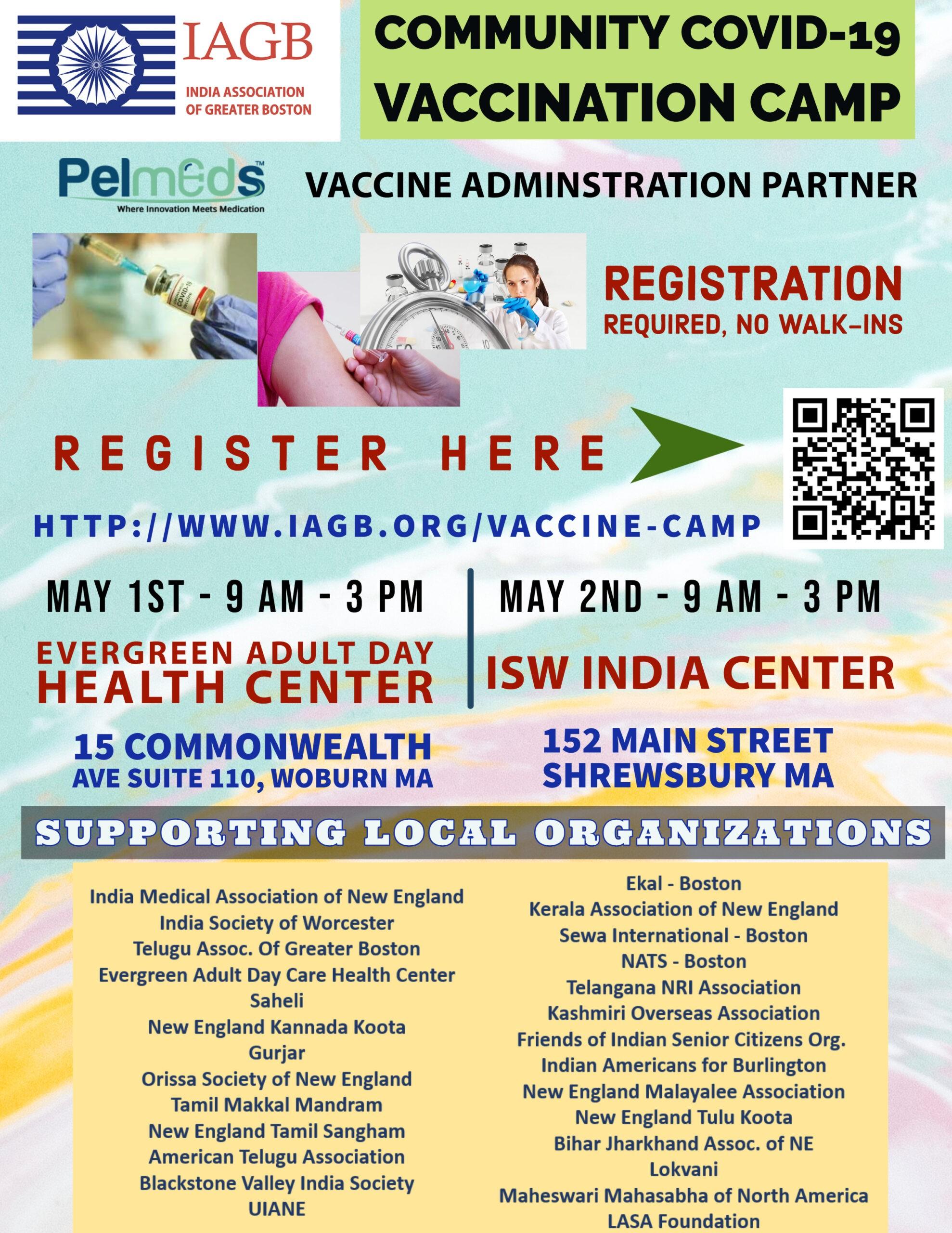 Vaccine Camp