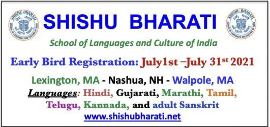 shishubharati