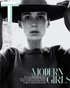 T Magazine | August 14, 2013