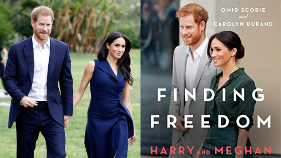 A New Book About Prince Harry and Meghan Markle