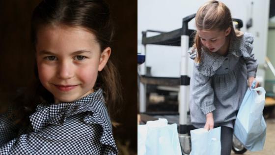 Princess Charlotte on Her Fifth Birthday