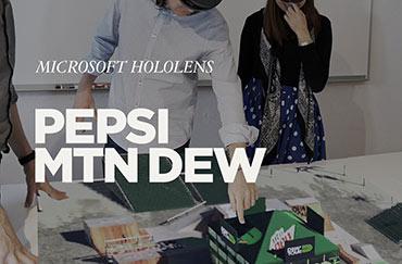 1-370_UPD-pepsi