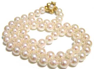Ship Pearl Jewelry