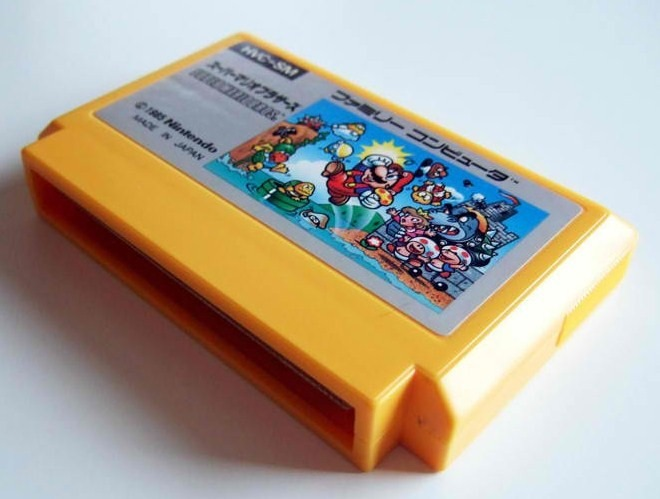 Ship a Video Game Cartridge