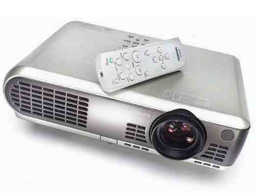Ship an LCD Projector