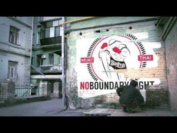 Noboundary 2019