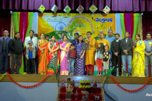 Makar Sankranti and Republic Day Celebration - Asian Media USA