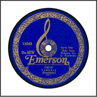 Emerson Record Label 1923