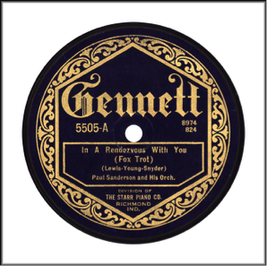Record Label: 1920-1927. Featuring a hexagon. May be in red, blue, green, maroon, or black.