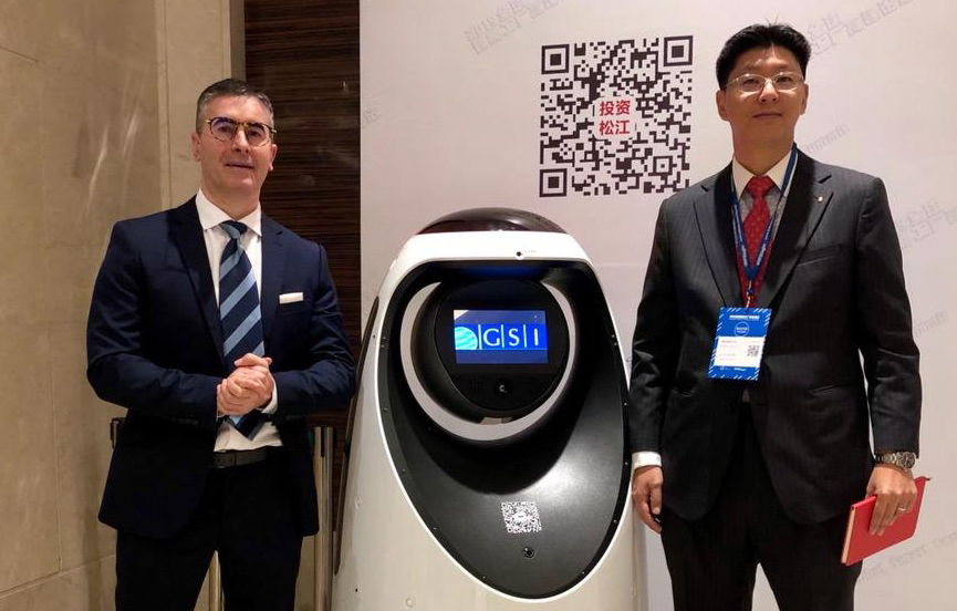 Songjiang Smart Factory Summit in Shanghai