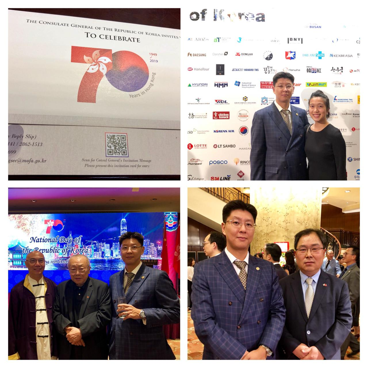 Congratulations to the Consulate General of the Republic of Korea on 70 years  in Hong Kong