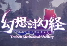 Touhou: Mechanical Scrollery - PC Review