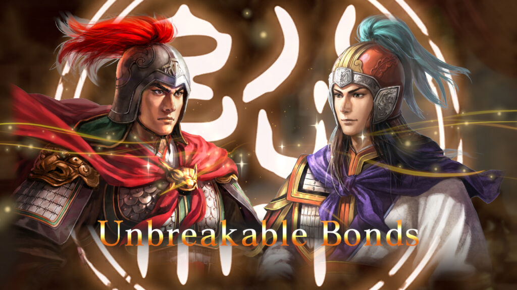 Romance of the Three Kingdoms XIII gamplay image of story