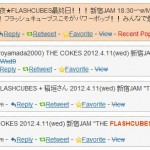 flashcubes tweet