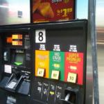 Premium Gas