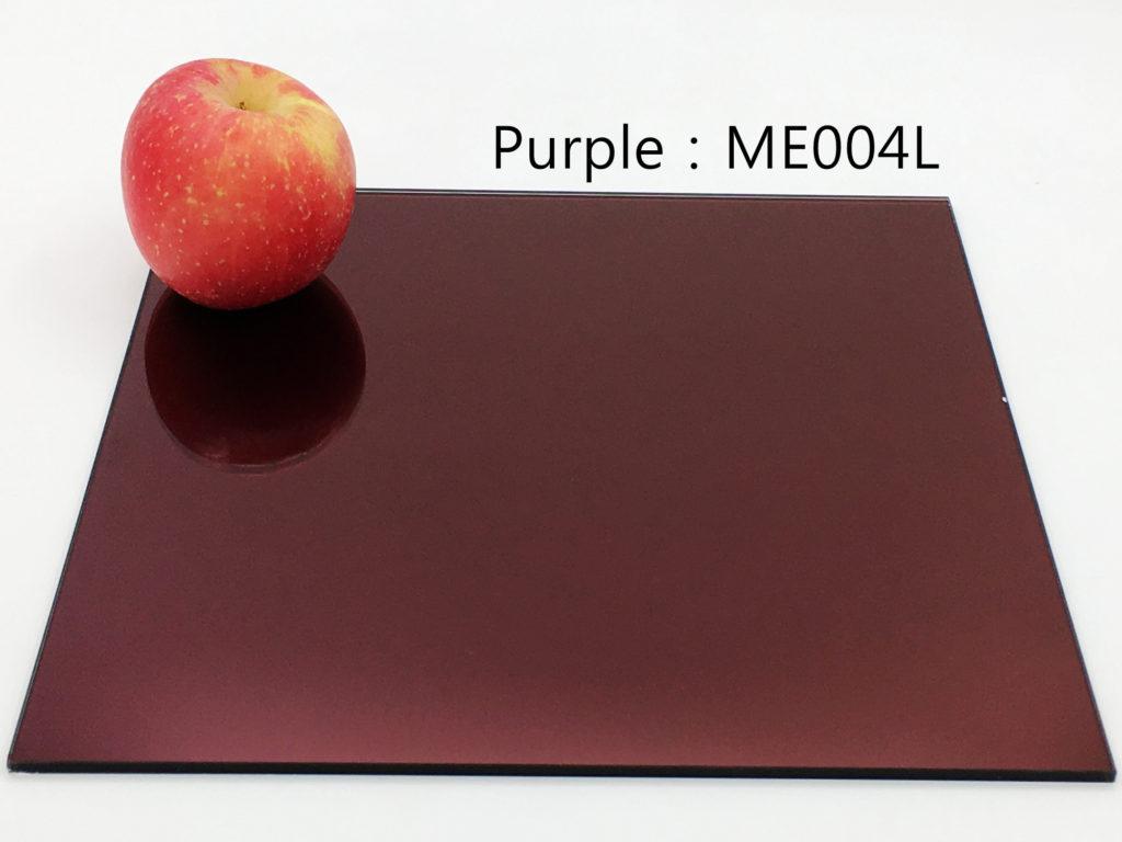 purple_mirror