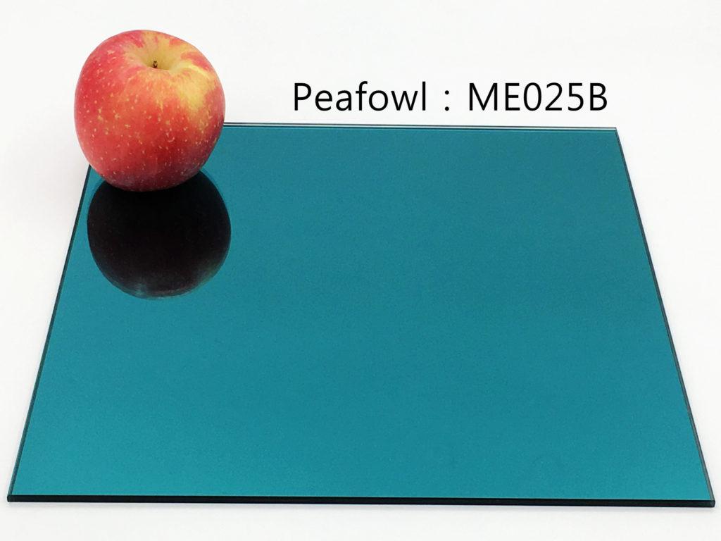 peafowl_green_mirror