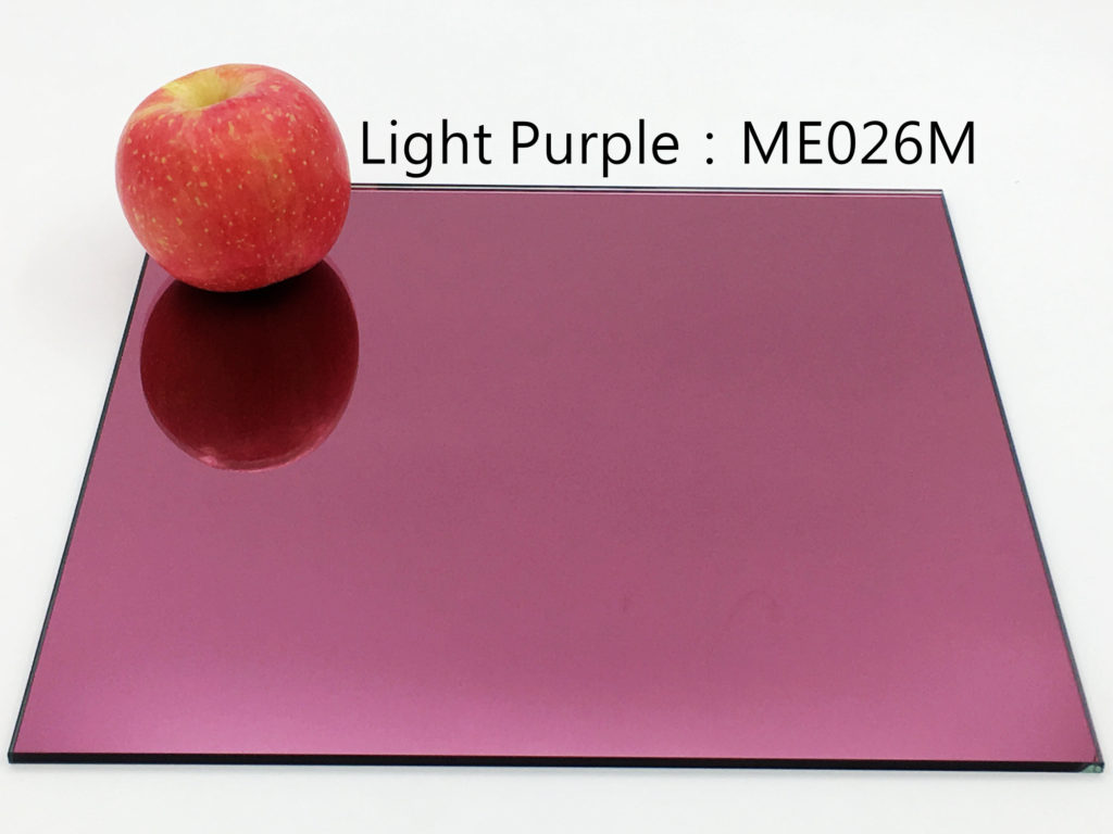light_purple_mirror