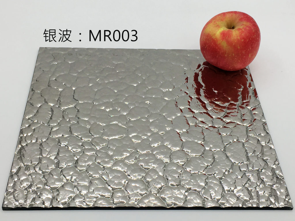 银波镜_MR003