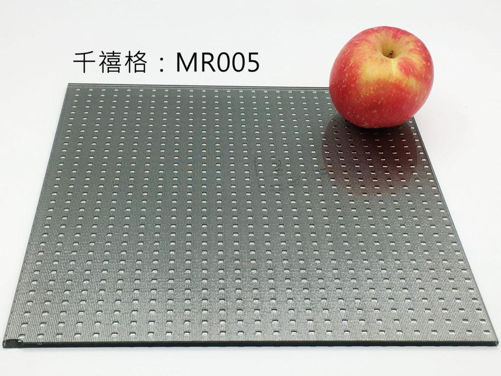 千禧格镜_MR005