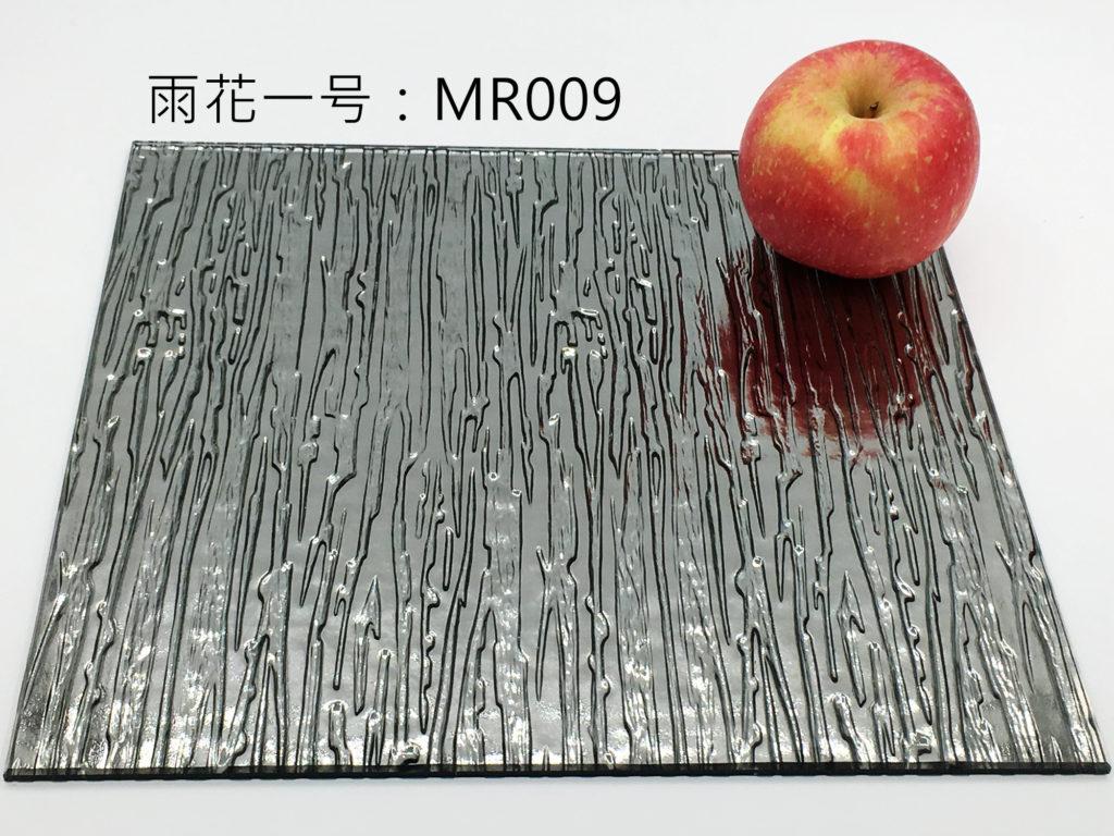 雨花一号镜_MR009