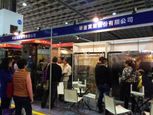 HITEC2015Taipei_Building_Show