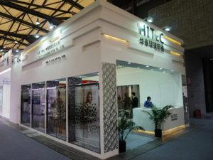 HITEC_China_Glass_2016