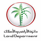 landdepartment.png