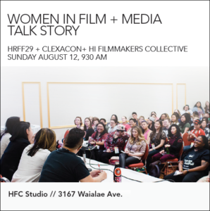 Women in Film and Media Talk Story at 2018 Honolulu Rainbow Film Festival