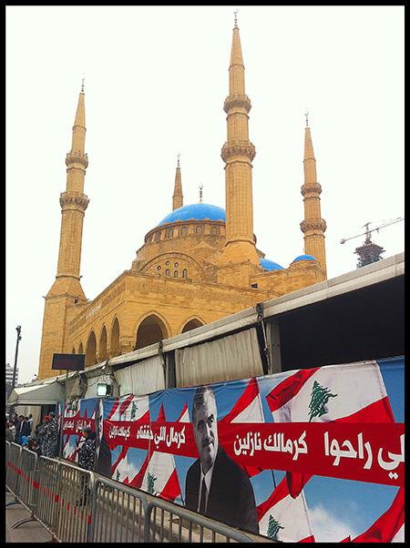 Rafic Hariri Memorial