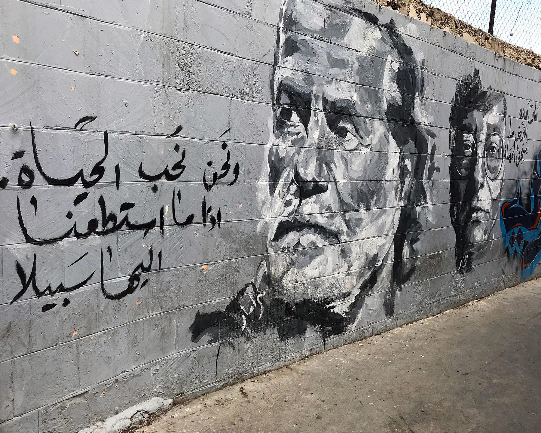 Mural of Marcel Khalife and Mahmoud Darwish along Daraj Al Kalha street in Amman, Jordan.