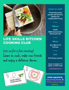 A SPS Cooking Club Invitation, March 19, 2017