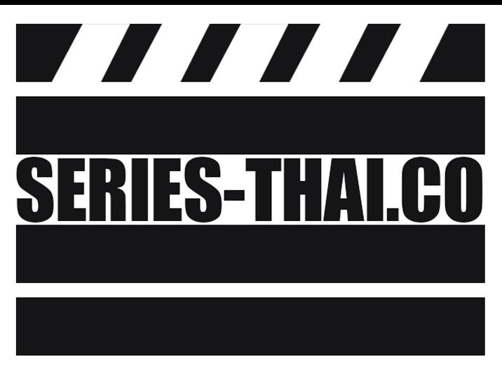 cropped-Series-Thai-logo-1
