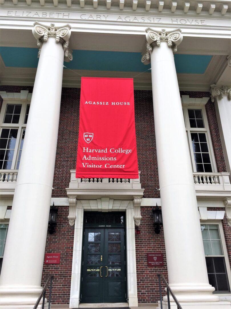 harvard college 1