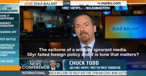Willfully ignorant media