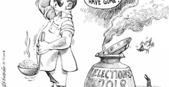 Election 2018 -- 25 Reasons to Vote & Get Involved - Arthur Blaustein